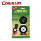 丹大戶外【Coghlans】加拿大 CAMPASS THERMOMETER 溫度計、指北針 9740