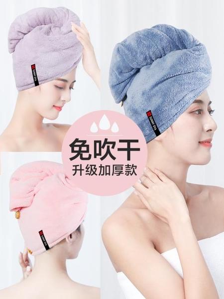 日本干發帽女超強吸水頭發速干免吹加厚長發浴帽包頭巾干發神器 怦然新品