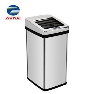 zhiyue不銹鋼大感應垃圾桶  23L【藍星居家】