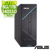 【現貨】ASUS電腦 ASUS D320SF i3-7100/8G/1TB+240SSD/W10P 商用電腦
