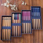 日式筷子家用實木尖頭個性創意