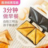 三明治機早餐機雙面家用加熱吐司面包多功能機