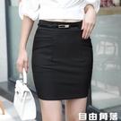 2020春裝新款職業裙黑色包臀半身裙一步短裙西裙正裝西裝工作裙子 自由角落