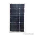 星火100W單晶太陽能電池板100瓦太陽能板12V光伏板太陽能發電繫統 大宅女韓國館YJT