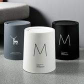 垃圾桶 北歐垃圾桶家用客廳創意臥室廚房衛生間干濕分類廁所日式圓形帶蓋