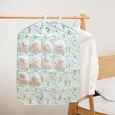 印花懸掛式16格收納掛袋 居家 創意 多功能 衣櫃 門後 透明 掛兜 衣櫥 儲物袋【N337】MY COLOR