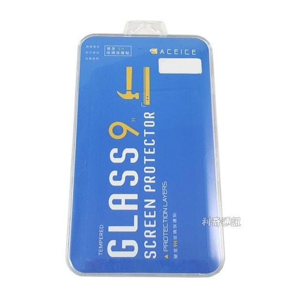 OPPO R9 抗藍光鋼化玻璃保護貼【ACEICE】