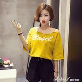 夏裝新款韓版網紗一字領露肩小心機上衣服寬鬆學生短袖t恤女   蜜拉貝爾