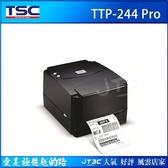 TSC 鼎翰 TTP-244 pro 桌上型熱感式&熱轉式兩用條碼列印機 1年保固期