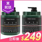 直覺 sweet touch專業用白麝香水嫩/馬鞭草沁涼護髮膜(1000ml)【小三美日】全新包裝 $299