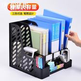 文件架文件框筐夾多層收納盒置物學生用帶筆筒辦公用品 快速出貨