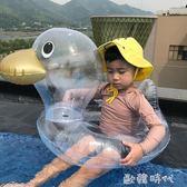 網紅小孩北歐ins韓版透明大頭鴨子游泳圈浮力寶寶兒童 3-6 歐韓時代