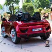 兒童電動車 小孩四輪帶遙控汽車寶寶玩具車可坐人童車1-3歲4輪車T 2色