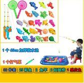 兒童釣魚玩具男女益智寶寶小孩戲水磁性感應發光魚池套裝12356歲【六月爆賣好康低價購】