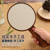 手柄化妝鏡實木便攜梳妝鏡手持手拿鏡子美容院復古木質隨身鏡 中秋節好康下殺