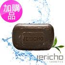 Jericho 天然淨白凍齡死海泥皂 125g 1入
