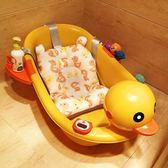 嬰兒感溫洗澡盆寶寶浴盆可坐躺卡通通用新生兒用品大號兒童沐浴桶「輕時光」