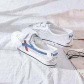 夏季超遷皮面鏤空透氣魔術貼搭扣懶人鞋女帆布鞋小白鞋女鞋子 艾美时尚衣橱