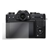 Kamera 9H鋼化玻璃保護貼 for Fujifilm XT10