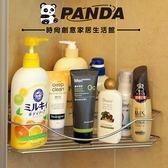 ★買越多越便宜★【Panda】304不鏽鋼衛浴收納超值組