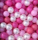 *粉粉寶貝*台灣製~粉嫩公主色系遊戲彩球~超限量限定款~小公主專屬海洋球(球屋專用波波球)~100球