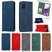 三星 Note20 Note20 Ultra S20 FE ZD商務皮套 手機皮套 插卡 支架 磁吸 掀蓋殼