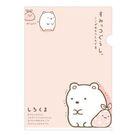 【角落生物A4文件夾】角落生物 文件夾 單層 A4 北極熊 日本製 該該貝比日本精品 ☆
