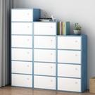 櫃子儲物收納櫃五斗櫃臥室斗櫥客廳靠牆簡約現代木質抽屜置物書櫃 夢幻小鎮