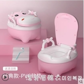 兒童馬桶坐便器男孩女寶寶小孩嬰兒幼兒便盆尿盆加大號廁所座便器 NMS漾美眉韓衣