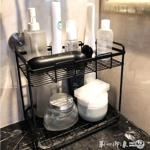 衛生間置物架免打孔落地洗手台護膚品桌面壓克力化妝品浴室收納盒 幸福第一站