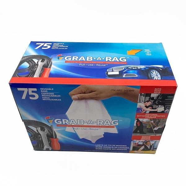 GRAB-A-RAG 拋棄式超細纖維擦拭布 每盒 75 抽