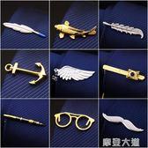 韓版領夾 男士歐版商務正裝領帶夾 花式領針 特色『摩登大道』