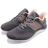 Reebok 慢跑鞋 RBK Print Run Next 灰 粉紅 白底 針織網布鞋面 運動鞋 女鞋【PUMP306】 CN0428