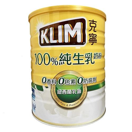克寧100%天然即溶奶粉2.3kg 超值二入組【愛買】