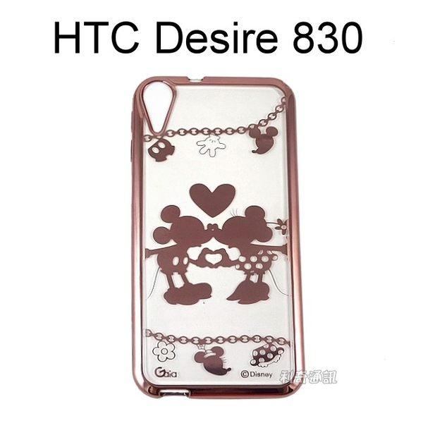 迪士尼電鍍軟殼[項鍊]米奇米妮 HTC Desire 830【Disney正版授權】