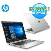 【HP 惠普】ProBook 440 G6 14吋商用筆電 7VH29PA#AB0 【贈石二鍋餐券兌換序號】