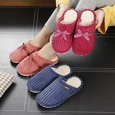 毛毛拖鞋秋冬季棉拖鞋女保暖毛絨棉鞋包跟厚底家居【倪醬小鋪】