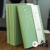 日記本女簡約給十八歲的自己少女心摘抄本手賬本筆記本【君來佳選】