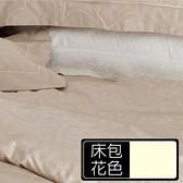 CB奧丁 沙金 雙人床包