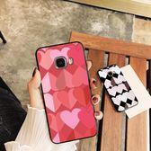 三星c9pro手機殼c7全包軟套c5個性創意愛心c7000日韓小清新女款