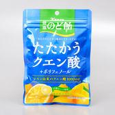 日本【甘樂】檸檬風味喉糖80g(賞味期限:2019.02)