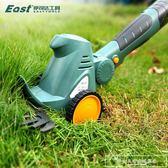 電動割草機小型家用除草機多功能鋤地剪草鬆土機耕剪枝機修枝剪刀CY『韓女王』