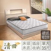 IHouse-清田 日式插座收納床組(麥丹床墊+床頭+床底)-單大3.5尺