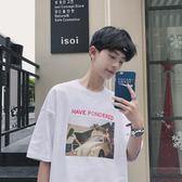 五分袖男t恤韓版潮流學生港仔文藝短袖百搭寬鬆個性潮流5分半袖bf