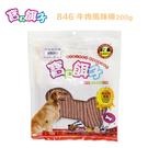寶貝餌子 寵物零食 狗狗獎勵犒賞 台灣製造 肉條 肉捲