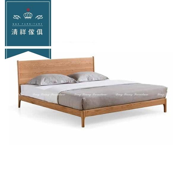 【新竹清祥傢俱】NBB-39BB01-北歐白橡木四尺床架 北歐 白橡木 床架 單人床 臥室 北歐 簡約