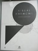 【書寶二手書T8/廣告_E4V】Visual Harmony_Lin Gengli (EDT)