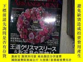 二手書博民逛書店日文書罕見BEST FLOWER ARRANGEMENT 2012 40Y261116
