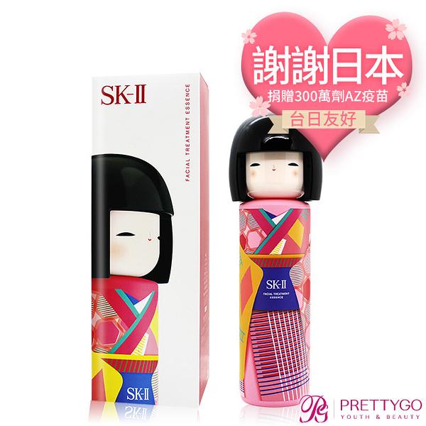 SK-II 青春露(230ml)-TOKYO GIRL限定版(粉紅和服)-國際航空版【美麗購】