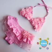 女童泳裝正韓兒童溫泉寶寶嬰幼小大小裙式比基尼女孩子裙式分體可愛游泳衣